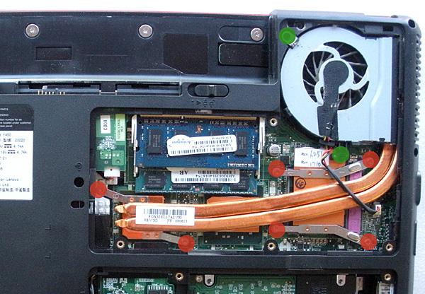 профилактика Lenovo IdeaPad Y460