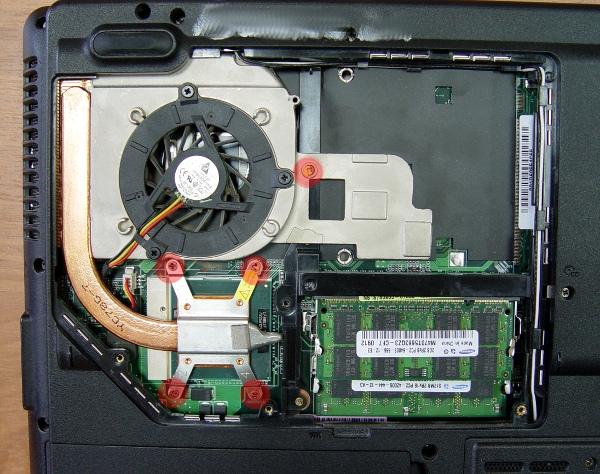 скачать программу для охлаждения процессора ноутбука