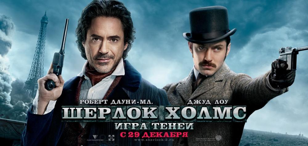 Скачать Игру Шерлок Холмс 2012 Через Торрент На Русском - фото 3